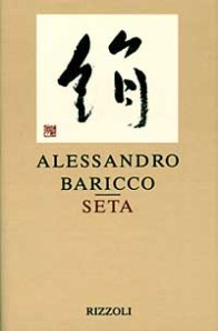 Italian cover.  Silk is seta in the Italian.  Use this knowledge to impress your friends.