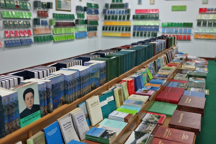 North Korean bookstore.